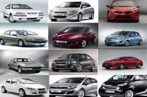 قیمت خودروهای داخلی 9 شهریور 98/ قیمت پراید اعلام شد