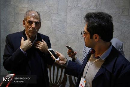 نهمین دوره انتخابات هیات نمایندگان اتاق بازرگانی تهران