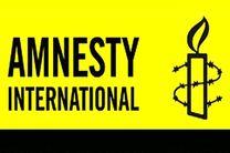 درخواست عفو بینالملل از ترامپ برای توقف فروش سلاح به بحرین و عربستان