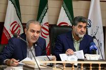ایجاد مراکز تجاری تهران در ارمنستان