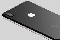 آیا اپل مشتریان خود را فریب داده است؟