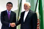 ظریف با وزیر امور خارجه ژاپن در تهران دیدار می کند