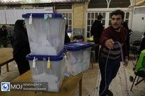 نتایج انتخابات مجلس در حوزه های زنجان مشخص شد
