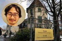 حمله اشتباهی هواداران خشمگین اتلتیکومادرید به حساب یک کاربر ژاپنی
