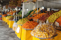 جزئیات قیمت انواع میوه در میدان مرکزی میوه و تره بار