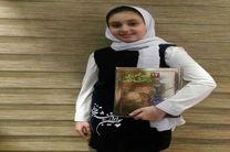 درخشش گروه شاهنامه خوانی لاهیجان در جشنواره مجازی کودک و شاهنامه کشور