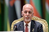 بین آمریکا و افغانستان توافق کاملی برای پیشبرد فرایند صلح وجود دارد