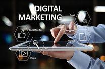 آموزش تدوین استراتژی بازاریابی دیجیتال برای کسب وکارها – قسمت اول