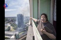 یک جرقه ... دلیل آتش سوزی برج گرنفل لندن اعلام شد