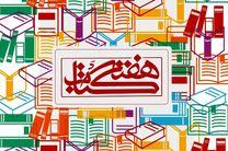 """""""کرسی دانایی"""" در منطقه ۷ شهرداری اصفهان برگزار شد"""