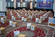 اهدای 1800 بسته معیشتی به ایتام و نیازمندان از سوی بانک سینا