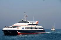 تردد های دریایی با احتیاط صورت پذیرد