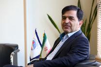 برگزاری نخستین نمایشگاه رونق تولید ملی در اصفهان