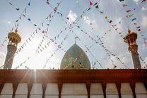 برنامههای بزرگداشت دهه کرامت در آستان شاهچراغ(ع)