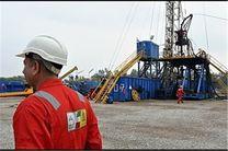 ترکیه و روسیه قرارداد حفاری در میادین نفت و گاز ایران امضا کردند