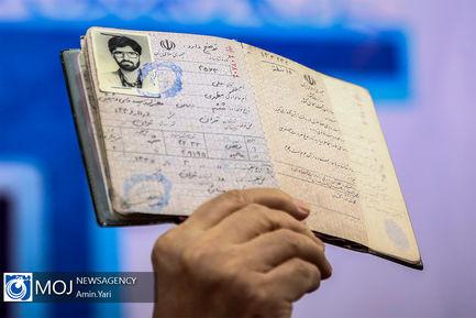 ثبت نام علی مطهری در انتخابات ریاست جمهوری ۱۴۰۰
