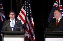 مایک پمپئو و وزیر دفاع آمریکا به مجلس سنا احضار شدند