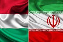 هیات تجاری و بازاریابی ایران راهی بوداپست می شود