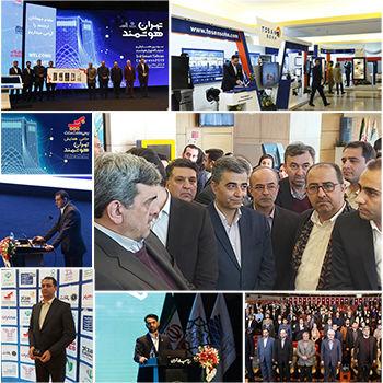 همکاری بهپرداخت با شهرداری تهران در حوزه هوشمندسازی شهر