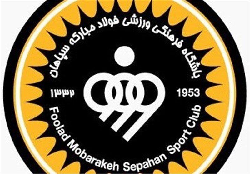 انتقاد باشگاه سپاهان در ارتباط با رفتارهای سرمربی تیم ملی جوانان
