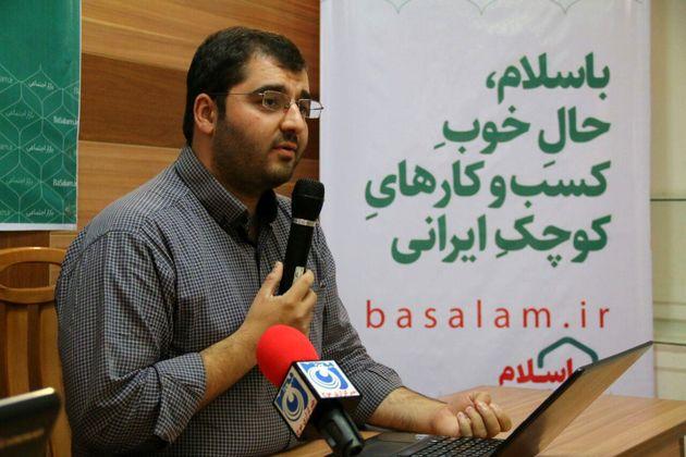 هزار کسب و کار ایرانی به صورت مجازی در با سلام فعالیت می کنند