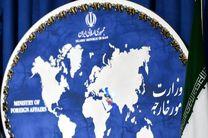 دعوت وزارت امور خارجه برای شرکت در راهپیمایی روز جهانی قدس