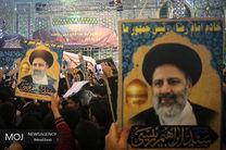 دیدار حجت الاسلام رئیسی با رای اولی های تهران