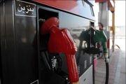 افزایش قیمت بنزین از پنجشنبه تکذیب شد