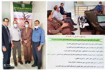 اولین مرکز خدمات کشاورزی غیردولتی امور اراضی استان یزد راه اندازی شد