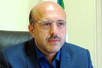 همایش «مدیریت بحران» در گلستان برگزار می شود
