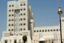 شکایت سوریه از ترکیه به سازمان ملل تسلیم شد