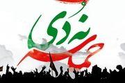 ملت ایران در ۹ دی ۸۸ بر زر و زور مستکبران خارجی و قانونشکنان داخلی غالب آمد