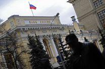 تعطیلی دو بانک دیگر در روسیه