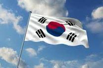 حمایت کره جنوبی از صادرات هستهای این کشور