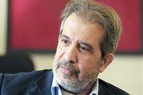 بانک صادرات ایران چراغ شعبههای خارجی را روشن نگه دارد