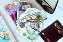 قیمت فروش ارز مسافرتی در 11 اسفند 97 اعلام شد