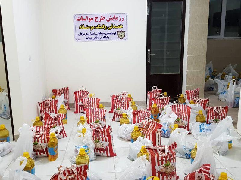 کمک مرزبانان به مرزنشینان در هرمزگان