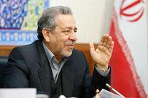 احداث ۴مجتمع بزرگ گردشگری در استان اصفهان
