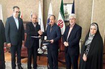 انعقاد تفاهم نامه همکاری شهرداری رشت با انجمن ایرانی همکاری با یونسکو