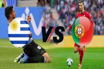 ترکیب اصلی تیم های پرتغال و اروگوئه اعلام شد