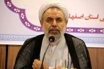 مطالبهگری رسانهها در اصفهان خوب است