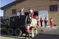 کمک یک میلیارد و 500 میلیون ریالی خراسان به مناطق زلزله زده