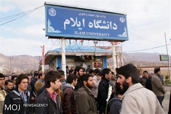 من از ملت ایران که در عراق در کنار ما ایستادند تشکر میکنم