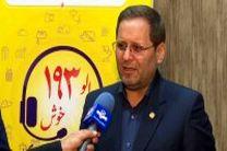 «پست مند» بزودی در اصفهان راه اندازی می شود