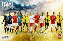 اعلام تیم منتخب فصل ۱۷ - ۲۰۱۶ بوندسلیگا/ بایرن مونیخ بیشترین سهم را دارد