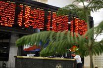 تقسیم بندی انواع سهام در تالار شیشه ای