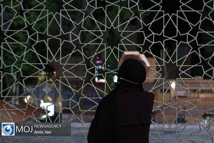 احیای شب بیست و سوم ماه مبارک رمضان در حسینیه ریحانه الحسین (ع)