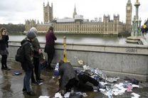 تروریست لندن بیش از 2 سال در عربستان بوده است
