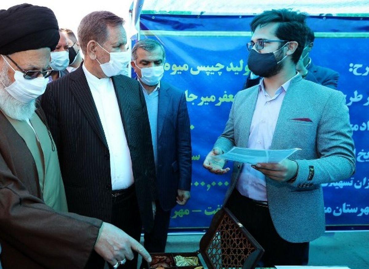 بهره برداری از مرکز خدمات جامع سلامت روستای احمد آباد با حضور معاون اول رییس جمهور