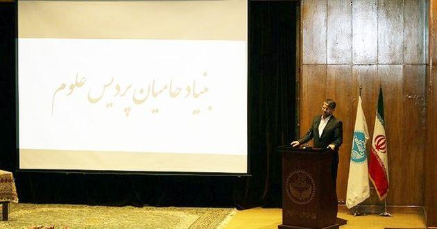 تجهیز موزه جانورشناسی پردیس علوم دانشگاه تهران
